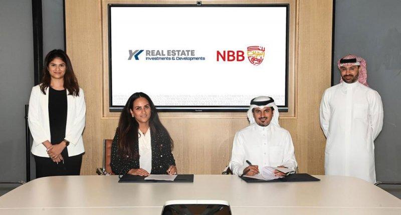 بنك البحرين الوطني يوقع مذكرة تفاهم مع شركة واي كاي للاستثمار والتطوير العقاري
