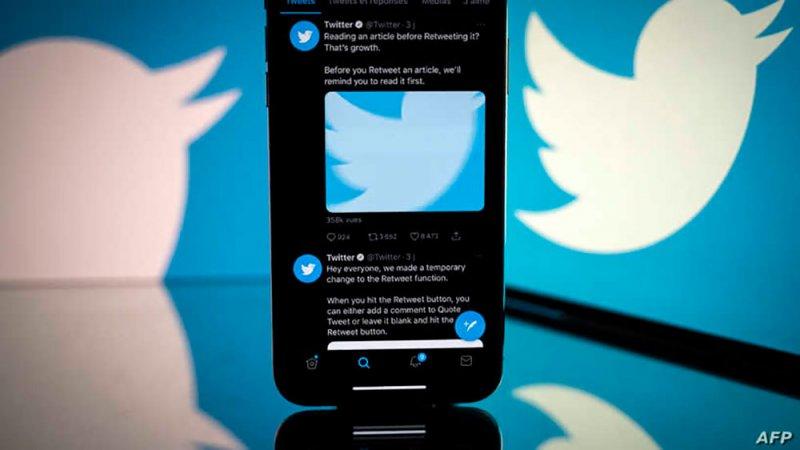إسبانيا تعتقل بريطانيا متهما باختراق حسابات بارزة على تويتر