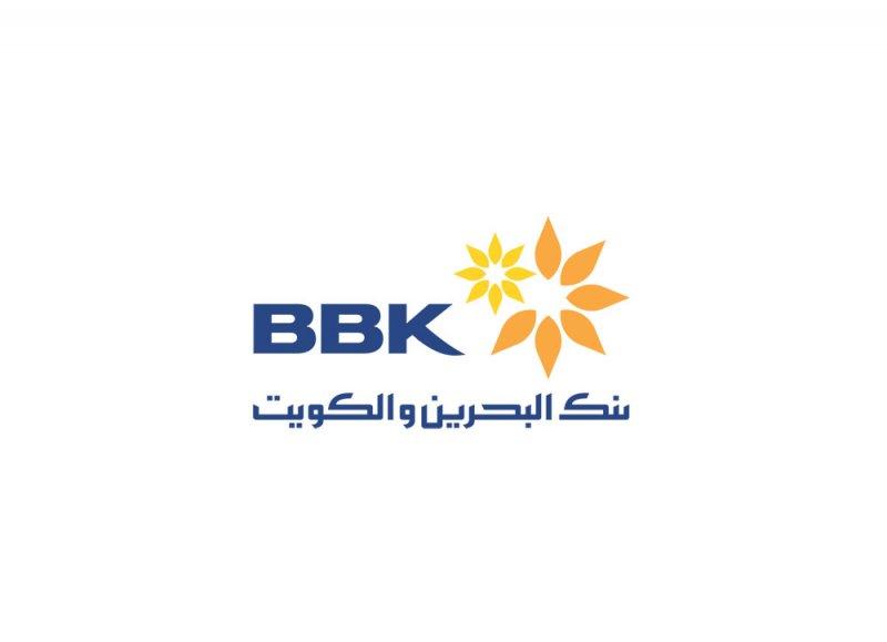 بنك البحرين والكويت يحقق ربح صافي 13.8 مليون دينار بحريني لمساهمي البنك