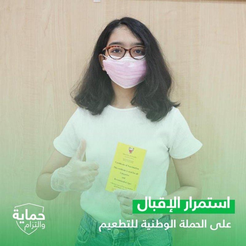 """بالصور: استمرار إقبال الفئة العمرية من 12 إلى 17 عامًا على أخذ تطعيم """"كورونا"""""""