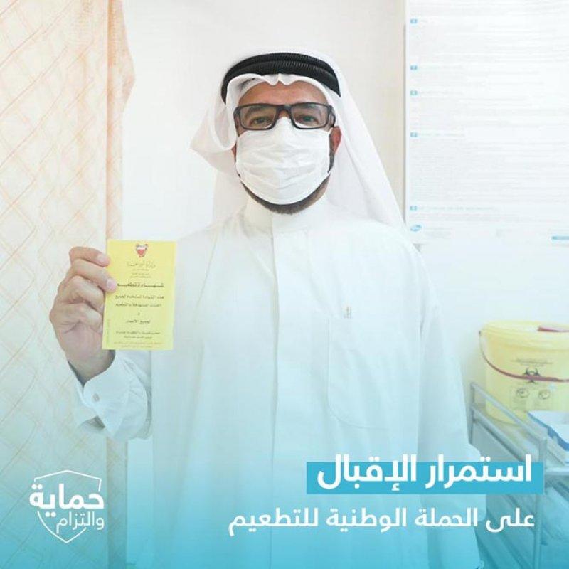 بالصور: استمرار الاقبال على الحملة الوطنية للتطعيم المضاد لفيروس كورونا