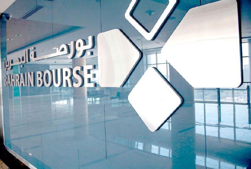 """3.7 مليون دينار إجمالي قيمة تداولات """"بورصة البحرين"""""""