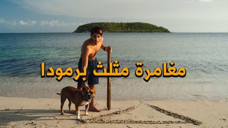بالفيديو: نجاة عمر فاروق.. وهذه التفاصيل