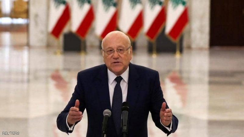 نجيب ميقاتي: لبنان في خطر