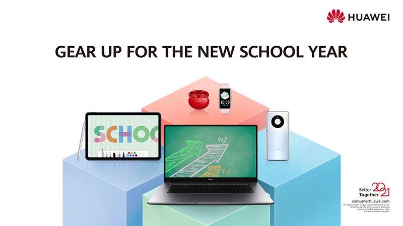 استعد للعام الدراسي الجديد مع MateBook D15