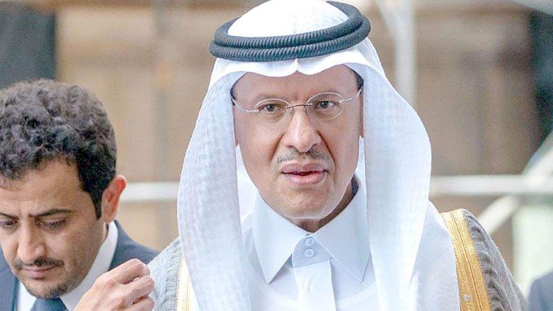 السعودية: قلقون من عدم التزام إيران بالاتفاقات الدولية