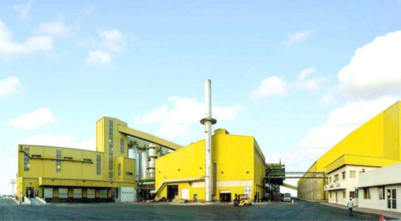 عرض مصنع العربية للسكر للبيع بأقل من 80 % من قيمته