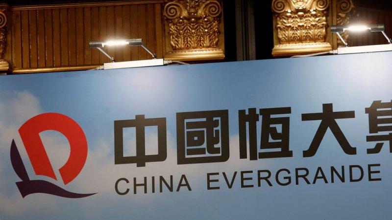 أسهم إيفرغراند ترتفع بأكثر من 17% بعد الدعم الصيني