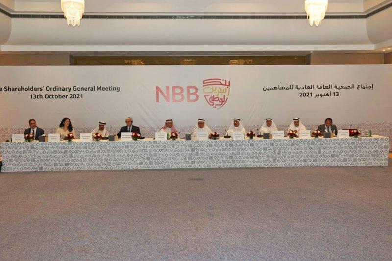"""عمومية """"البحرين الوطني"""" تقر اقتراض 700 مليون دولار"""