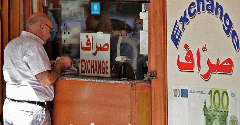 الليرة اللبنانية تسجل سقوطا جديدا أمام الدولار