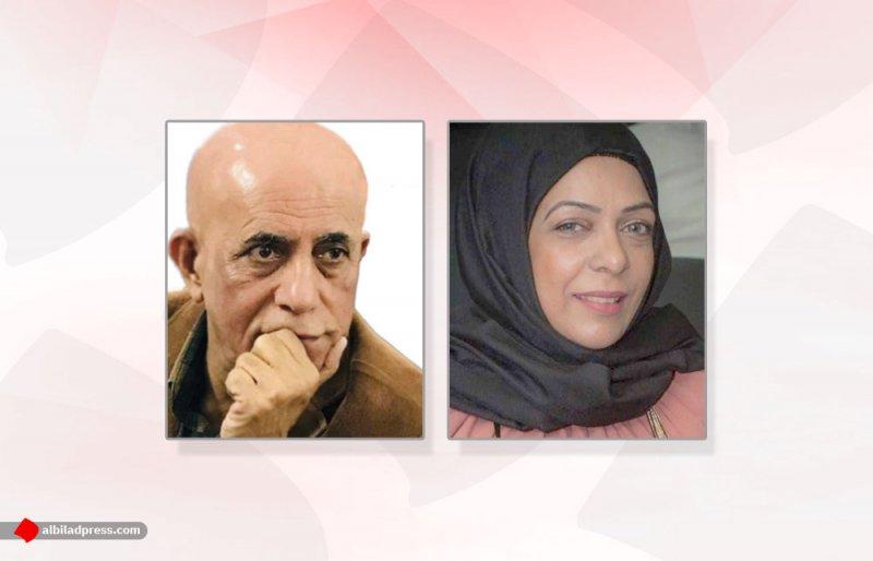 منتدى البحرين الإبداعي يقيم أمسية شعرية كبرى