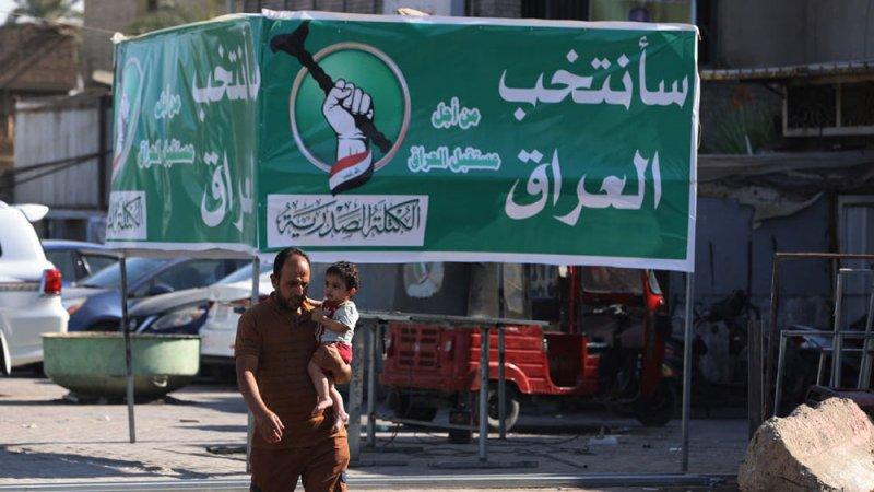 على وقع خسارته المريرة.. حزب الله العراق يهاجم الكاظمي