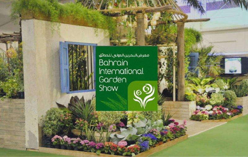 بعد انقطاع لمدة عامين.. معرض البحرين الدولي للحدائق يعود مارس المقبل