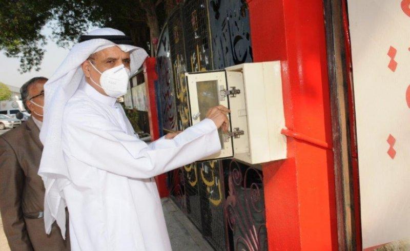 وزير التربية: مشروع جلالة الملك حمد لمدارس المستقبل عزز الإبداع التكنولوجي للطلبة والمعلمين