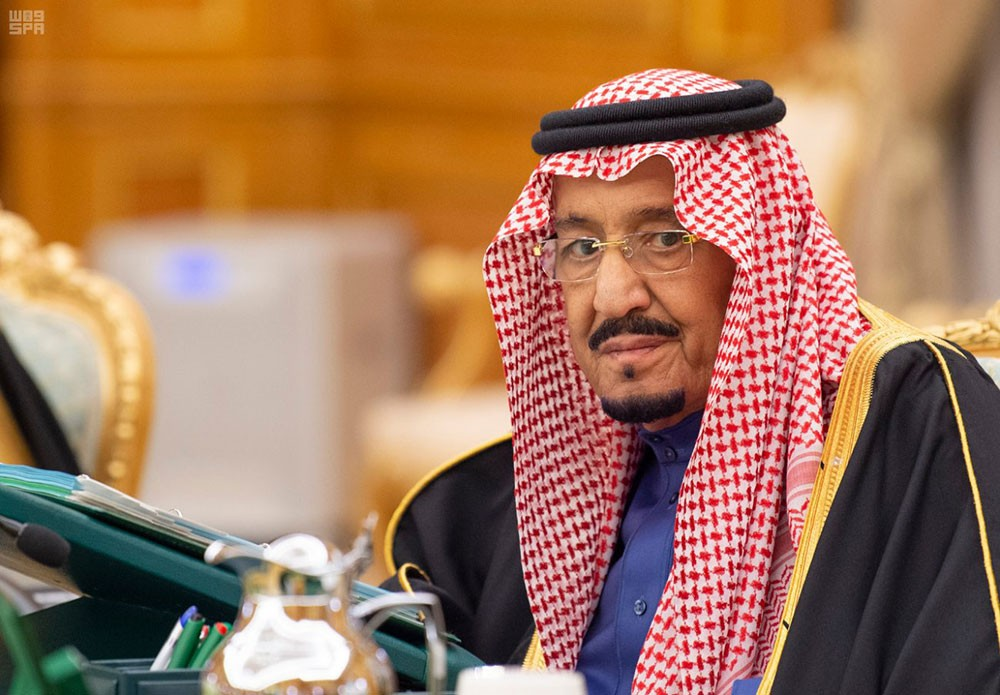الملك سلمان: نجتمع بقمة الـ 20 لتوحيد الجهود ضد كورونا