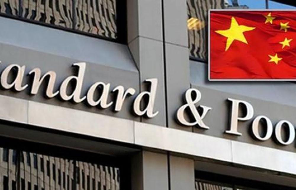 ستاندرد أند بورز تخفّض توقعها لنمو الصين في 2020