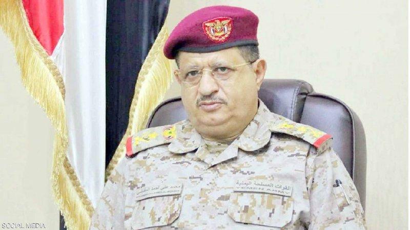 نجاة وزير الدفاع اليمني من محاولة اغتيال