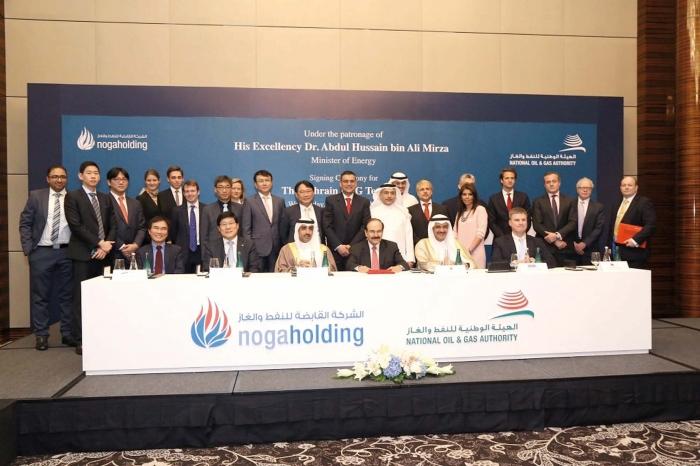 البحرين توقع اتفاقًا كبيرًا لإنشاء مرفأ الغاز المسال
